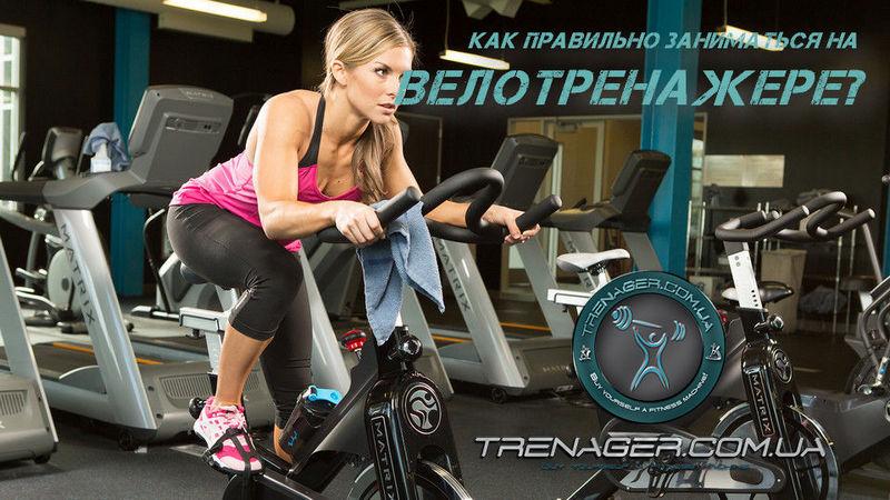 велотренажер при болях в коленях эта весьма хорошая
